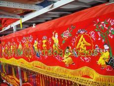 Гуандунская вышивка 2.5