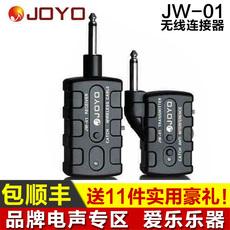 Кабель для гитары JOYO JW-01