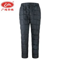 Insulated pants Guangdi esteem refined d1#