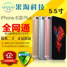 Apple Iphone6s Plus 5.5 4G