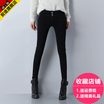 Black slim feet in spring autumn and winter plus velvet padded pants