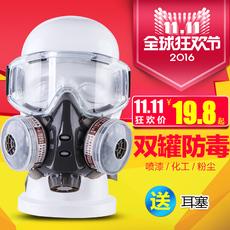Респираторы, Защитные маски Gorgeous shields C2