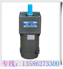 Микро-двигатель для цифровой техники Zwd DC