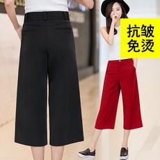 Женские брюки OTHER 2017