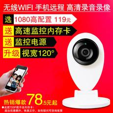 IP-камера Blue Wolf Granville Wifi