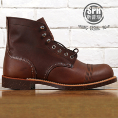 Men's shoes Red Wing 8111 Redwing