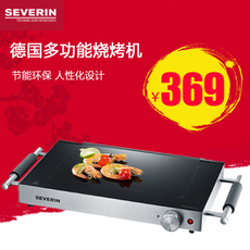 Электропанель жарочная Severin kg2385