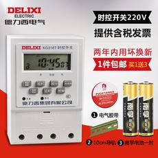 Таймер Delixi electric 220v Kg316t