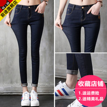 Thin elastic hem nine Korean version of self in the spring pants