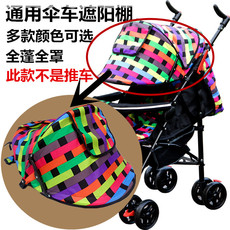 Spare parts for strollers Bright baby