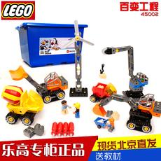 Лего, Кубики LEGO 45002 9206