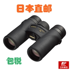 Бинокль Nikon MONARCH 8X42 10X42 8x30