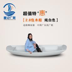 Лодки, Запчасти, Аксессуары Dongjiguanglian 2.8 -4.2