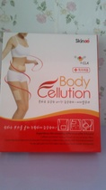 �n����Ʒ/body cellution/�����tԺ����̎���N��֬�N���|�N�����N