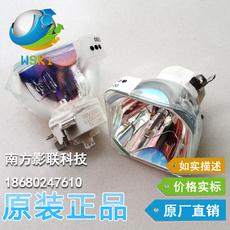 Лампа для проектора ACTO LX665W LX653W
