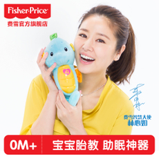Soft baby toy Fisher/price