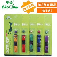 Ошейник для животных Cho inn 200102