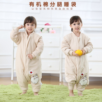 Natural colored cotton padded spring and autumn baby child infant sleeping bags baby sleeping bag autumn and winter anti kick