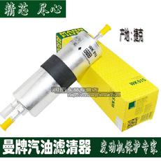 Топливный фильтр Mann filter X1 X3