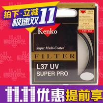 �ϸ�Kenko L37 Super PRO 52/55/62/67/72/77/82mm�����ĤUV�R