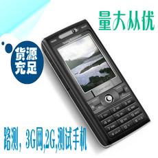 Мобильный телефон Sony Ericsson K800i K790c