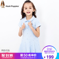 платье Hush Puppies hlx80047 2017