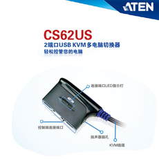 Конвертер ATEN KVM CS62US CS-62US USB