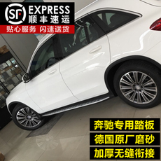 пороги Original Mercedes/Benz 4S GLC260 GLE320