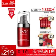Olay 15ml