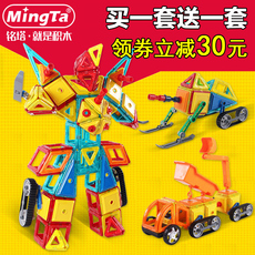 LEGO bricks Ming tower 118