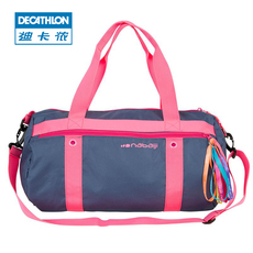 спортивная сумка для плавания Decathlon 8163124