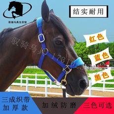 Недоуздок Ю лошадь с качественными лошадь