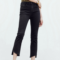 1313 summer stretch skinny black jeans womens irregular edges design wild eight or nine pencil pants