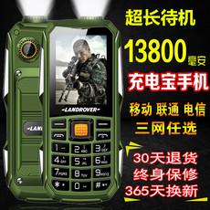 Мобильный телефон Simdo