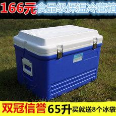 сумка холодильник Mt mt65 PP 65L62L