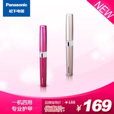 Прибор для маникюра Panasonic ES-WC20