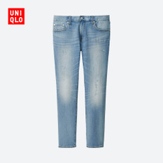 Джинсы мужские Uniqlo ArgumentException: Invalid authentication