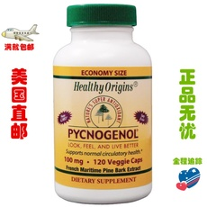 Пикногенол. Healthy origins Pycnogenol 100mg*120