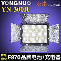 ���ZYN300II ���� LED�zӰ�z��� ���{ɫ��+F970늳�+��������b