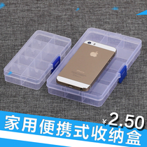 Removable rectangular jewelry box storage box 15 classification was transparent button storage plastic boxes