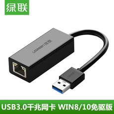 Адаптер USB Green/linking USB 3.0 Usb