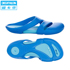 Кроксы Decathlon 8095404 NABAIJI