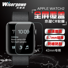 Wiserpowe Apple Watch2 Iwatch