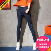 Spring black slim Korean slim stretch skinny jeans