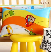 Baby pillow baby pillow kindergarten children cotton pillowcase cartoon pillow baby pillow pillows