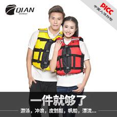 спасательный жилет Riding safety QA/9059