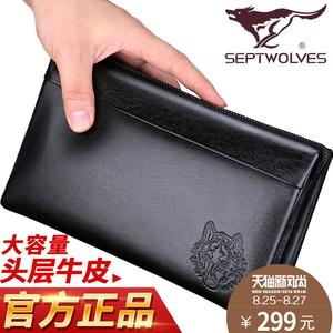 正品七匹狼男士手包男真皮大容量手拿包牛皮软皮手抓包 男包商务男士手拿包