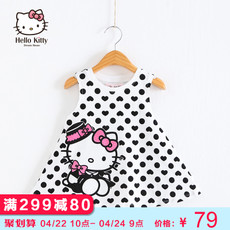 Mike Hello kitty k661152 Hellokitty2016 KT