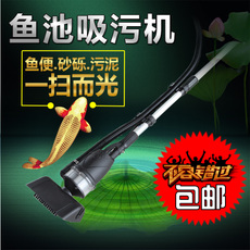 Фильтрационное оборудование для аквариума Boyu WNQ-1