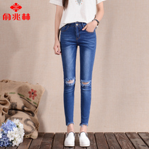 Yuzhaolin raw edges in spring and summer high waist stretch skinny pencil pants